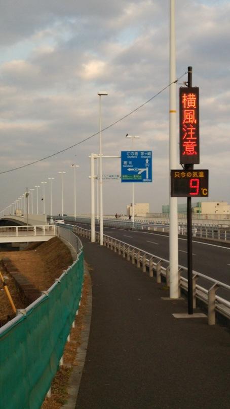 10 湘南大橋16時.JPG