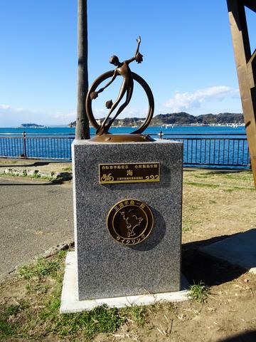 161211荒崎海岸002.jpg