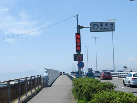 170505 熱海~沼津002.jpg