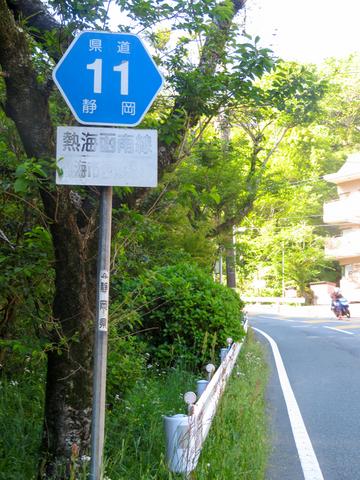 170505 熱海~沼津020.jpg