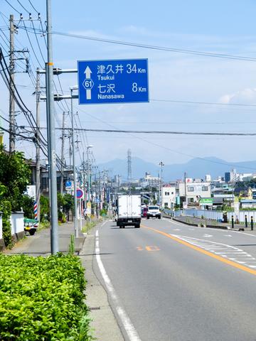 170715 宮ケ瀬~道志ダム~大垂水峠004.jpg
