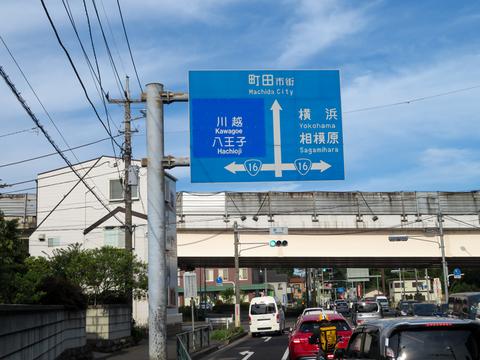 170715 宮ケ瀬~道志ダム~大垂水峠036.jpg