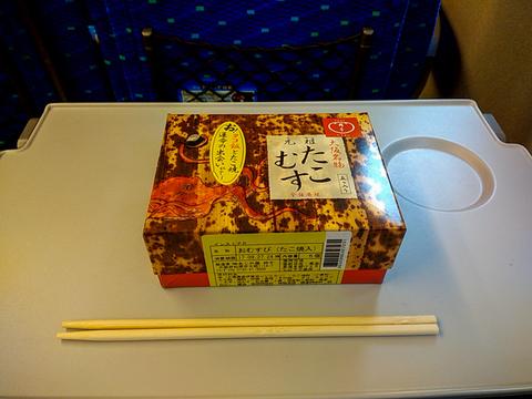 171001おおさか002.jpg