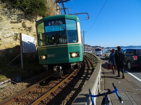 2017-12-30 Miura001.jpg