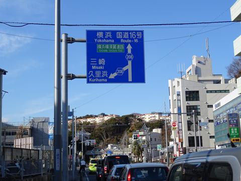 2017-12-30 Miura018.jpg