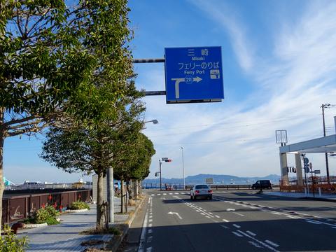 2017-12-30 Miura019.jpg