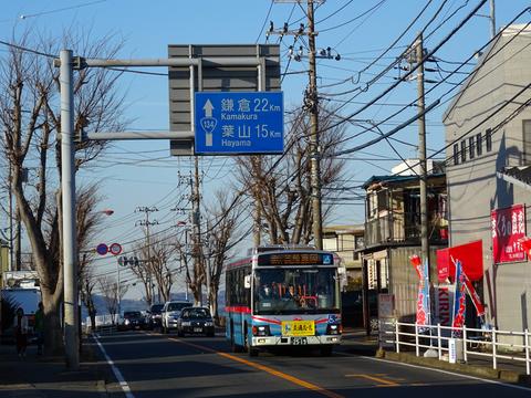 2017-12-30 Miura025.jpg