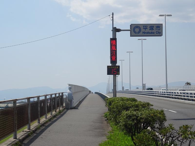 2018-04-08 渋沢丘陵など000.jpg
