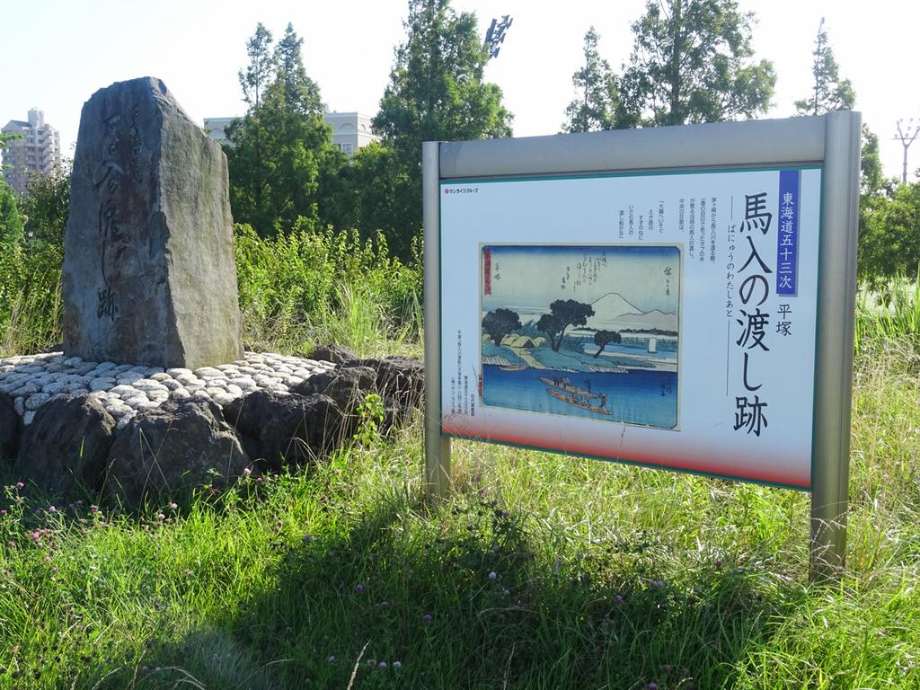 2018-07-29-相模川沿い本厚木ポタ-005.jpg