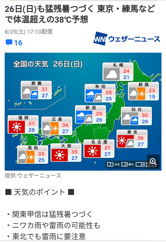 2018-08-下-0000.jpg