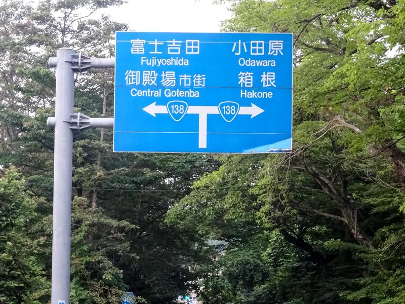 2018-08上 長尾峠-025.jpg