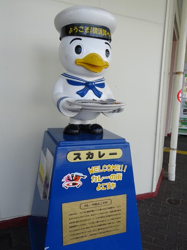 2018-3-11横須賀ライド008.jpg
