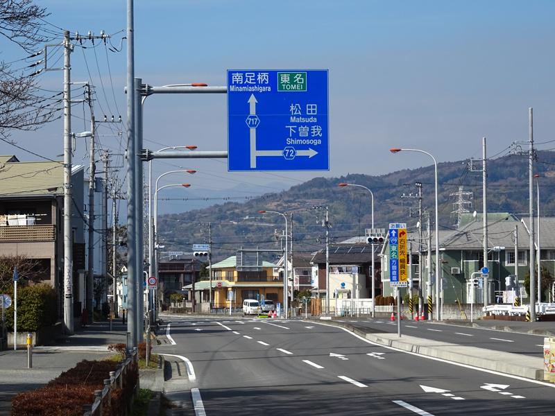 201803上_曽我南足柄富士見塚ライド000.jpg