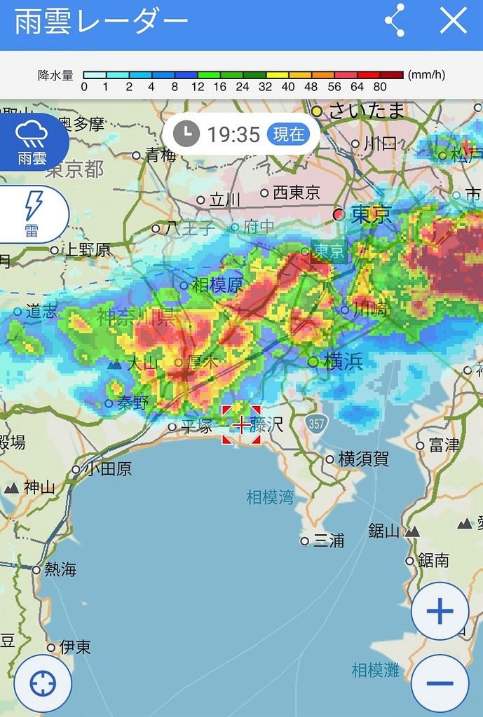 20180917境川CR-22.jpg