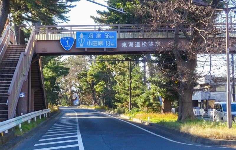 2019-01-05 根府川-002.jpg