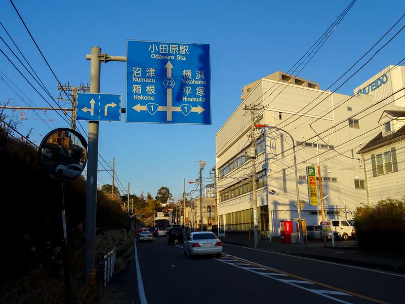 2019-01-05 根府川-013.jpg