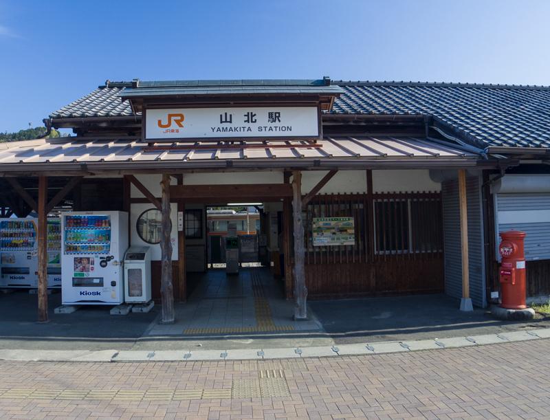 2019-4Naka-yamakita-004.jpg