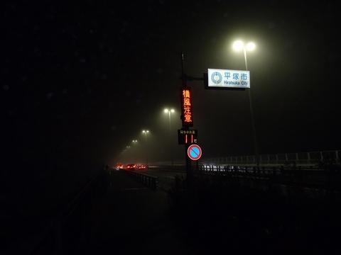 DSC161120明神峠~山中湖0000.JPG