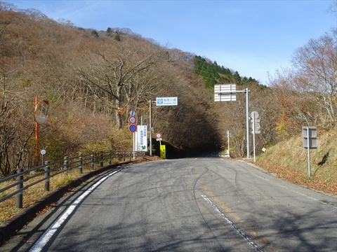 DSC161120明神峠~山中湖0036.JPG