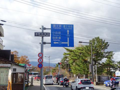 DSC161120明神峠~山中湖0046.jpg