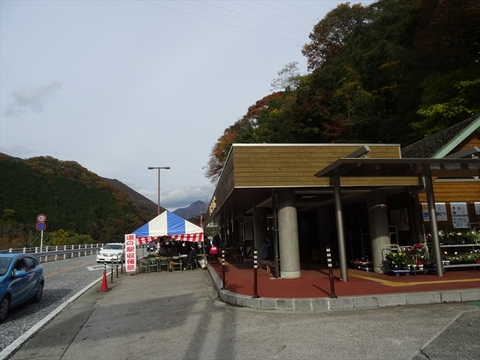DSC161120明神峠~山中湖0055.JPG