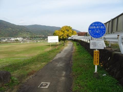 DSC161120明神峠~山中湖0059.JPG