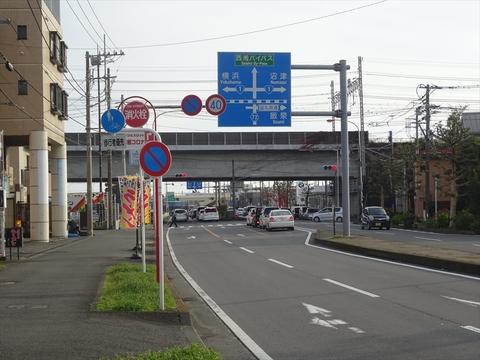 DSC161120明神峠~山中湖0062.JPG