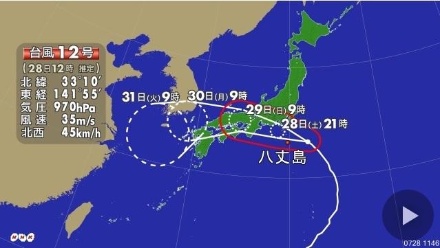 台風12号.jpg